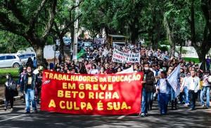 Educadores não descartam greve - foto Marcos Labanca - Arquivo